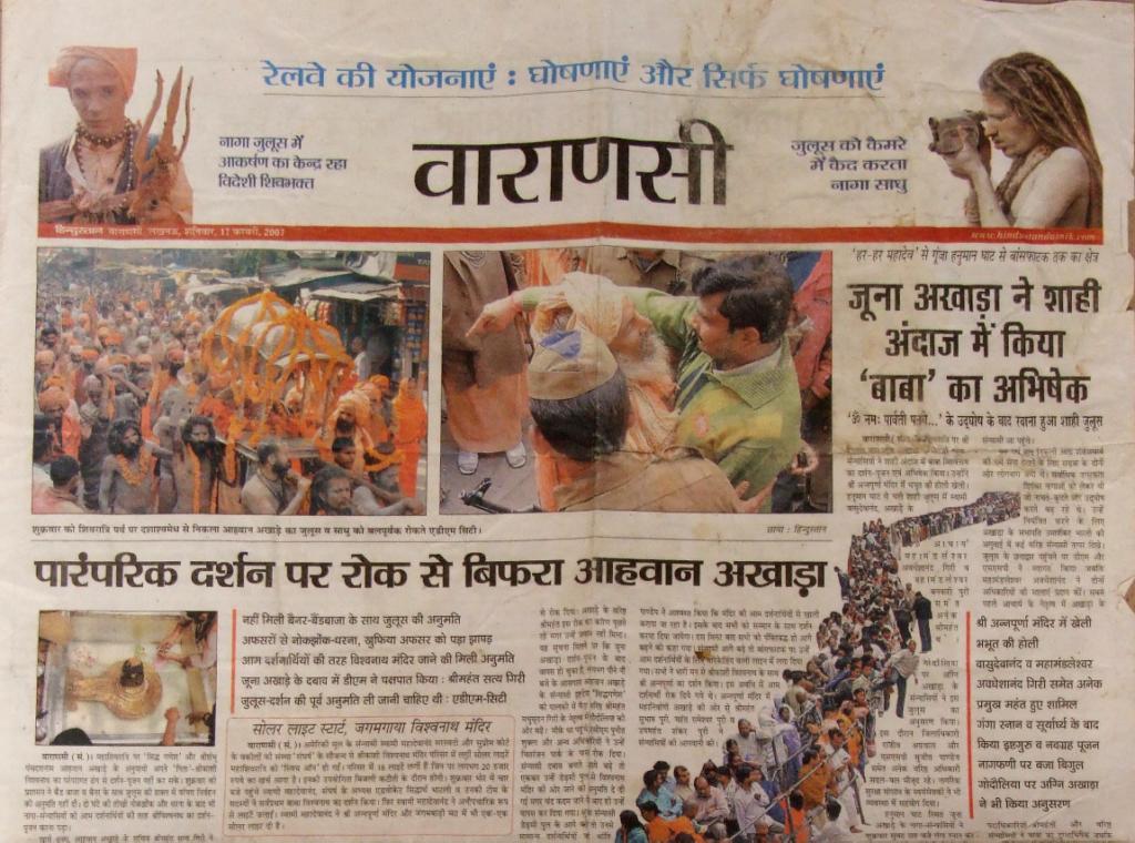 """Inicjacja białego na Sadhu została uwieczniona na pierwszej stronie gazety """"Indyjski czas"""""""
